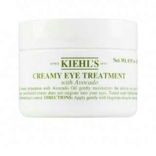 Kiehls Creamy Eye Cream 14g
