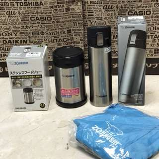Silver Bundle: excellent zojirushi food jar 500ml and 480ml Mug (cold and hot)