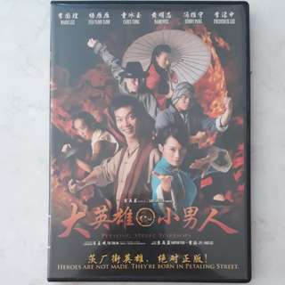 DVD Movie - Petaling Street Warriors