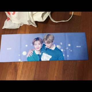 Wanna One Daehwi x Jinyoung slogan