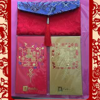 2018 CNY ANG POW / RED PACKET