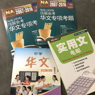 Chinese text books