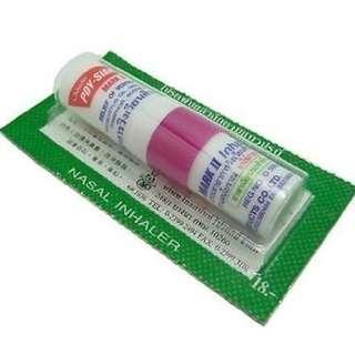 Poysian Menthol Salt Nasal Inhaler 薄荷油