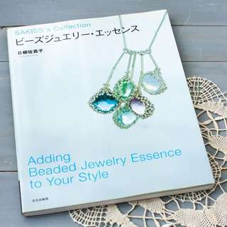 BN Japanese Beading Craft Book Jewelry Beading Pattern Book