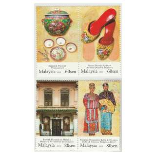 Malaysia 2013 The Baba & Nyonya Heritage set of 2 horizontal pairs Mint MNH SG #1989a & 1991a