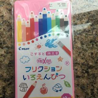 Colour pencils (with eraser) from Japan