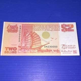 Singapore Ship Series $2 No. 230000