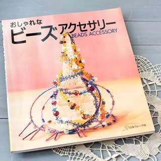 BN Japanese Beading Craft Book Jewelry Beading Pattern Book
