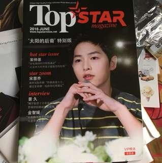 絕版 太陽的後裔Top Star 雜誌 宋仲基