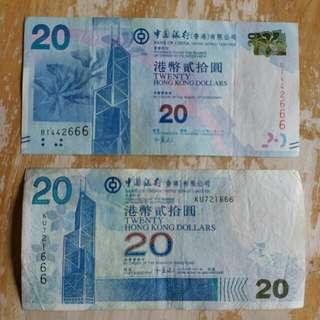 """香港中國銀行豹子号""""666""""20元2張(流通品相)"""
