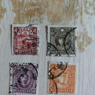 中國民國時期已銷郵票4枚