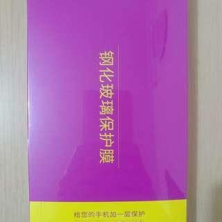 Iphone8鋼化膜磨砂保護貼
