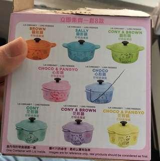 7-11 Lc*line friends 糖果盒