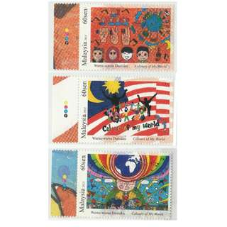 Malaysia 2013 Celebrating Abilities of Children with Disabilities - Colours of My World set of 3V Mint MNH SG #1978-1980