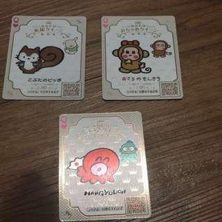Queen card 水怪 om馬騮 z豬