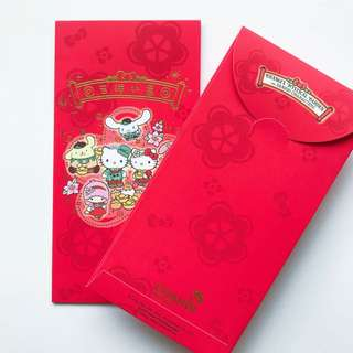Changi Airport Group Red Packet 2018 Limited Edition! Corporate Version