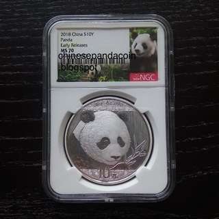 2018 Silver Panda (30g) 10 Yuan NGC MS70 Early Release