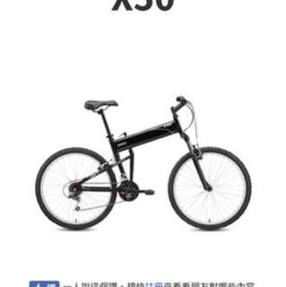 Swiss bike x50 單車