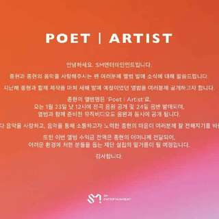 Upcoming Ready stock Jonghyun Poet Artist