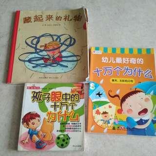 Chinese Story Books