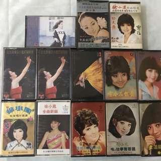 徐小鳳 錄音帶 13盒