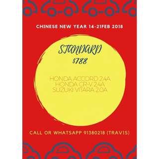 $588 Rental CNY2018 14-21Feb
