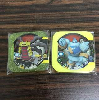 Pokemon Tretta Giratina