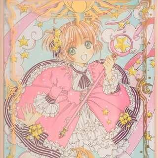 百變小櫻 20周年原畫集 魔卡少女櫻 Cardcaptor Sakura Clamp