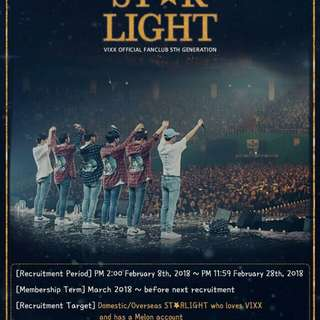 [REGISTRATION SERVICE] VIXX Official Fan Club 'ST★RLIGHT' 5th