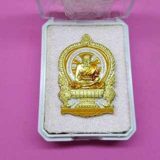 LP Thuad Thai Amulet