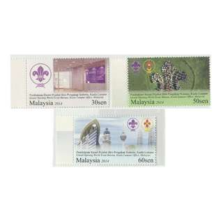 Malaysia 2014 World Scout Bureau set of 3V Mint MNH SG #2020-2012