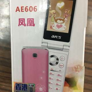 Ares AE606