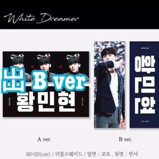 黃旼炫 White Dreamer Slogan