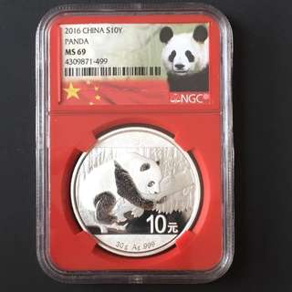 China People's Republic 2016 Silver Panda Bullion Coin