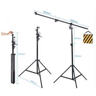 Photography boom light stand
