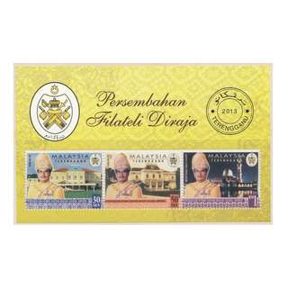 Malaysia 2014 Royal Philatelic Presentation - Terengganu MS Mint MNH