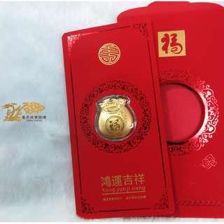 黃金紅包|聚寶福袋| 純金紅包袋。慶昇珠寶銀樓