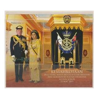 Malaysia 2015 Coronation of KDYMM Sultan Johor MS Mint MNH SG #2076