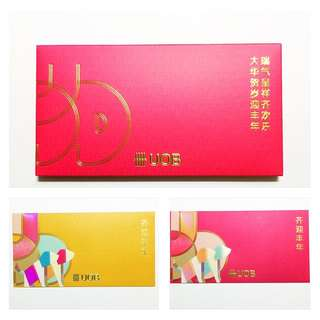 Red Packets in a Box (Set of 8)