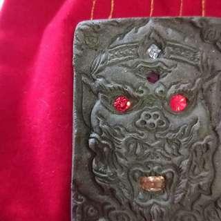 Lersi Gee Kong Wealth Fetching Amulet