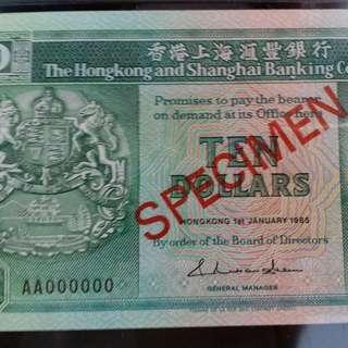 1985年滙豐10元樣鈔