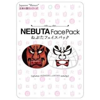 Nebuta Face Pack