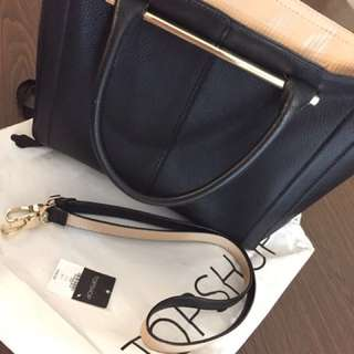 Topshop Leather Bag