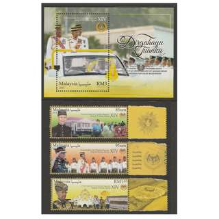 Malaysia 2016 Reign of the 14th Yang Di Pertuan Agong package: MS + set of 3V Mint MNH SG #MS2190 & 2187-2189