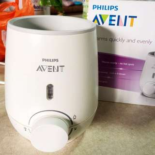 Preloved Philips Avent Warmer