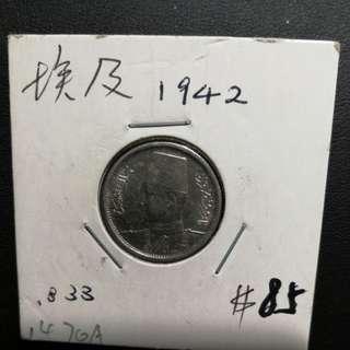 埃及 1942 83.3%銀