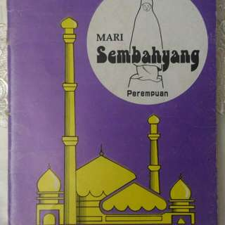 To Giveaway - Islamic book