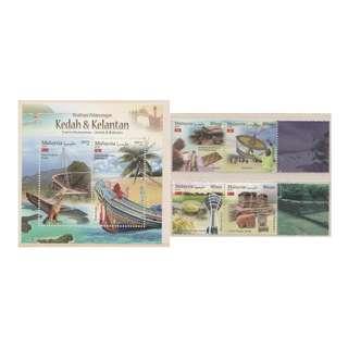 Malaysia 2016 Tourist Destinations - Kedah & Kelantan package: MS + set of 2 horizontal pairs of stamps Mint MNH SG #MS2154, 2150a & 2152s