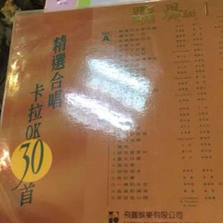 Vinyl Discs Old Chinese Songs