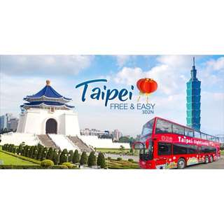 Taiwan Free and Easy Package